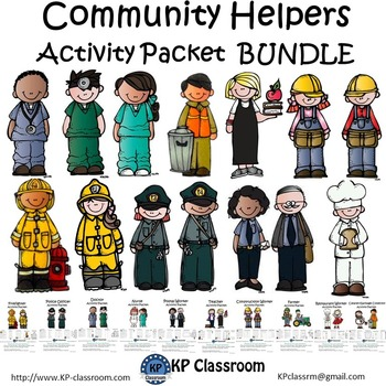 Community Helpers Activity Packets and Worksheets Bundle