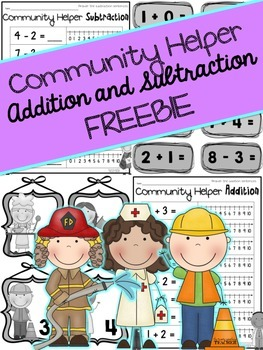 Community Helpers Addition and Subtraction FREEBIE