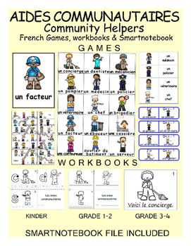 Community Helpers / Aides communautaires Mega Pack