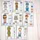 Community Helper Mini Unit- Charts, Printables and Game