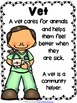 Community Helpers Anchor Charts and Word Wall Cards