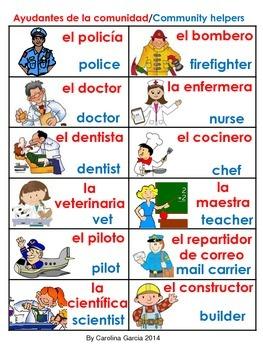 Community Helpers Bilingual