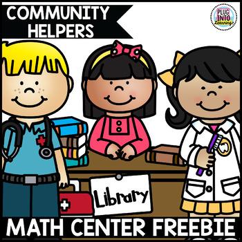 Community Helpers Center FREEBIE