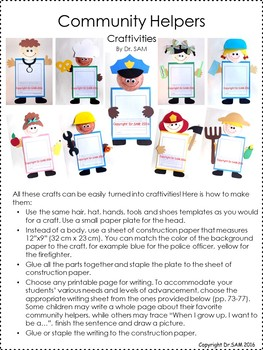 Community Helpers: Set of 9 (Crafts and Craftivities)
