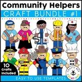 Community Helpers Crafts Bundle 1 | Career Day Activities