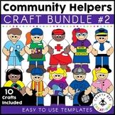Community Helpers Crafts Bundle 2 | Career Day Activities