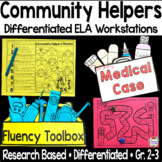 Community Helpers ELA Differentiated Reading Centers