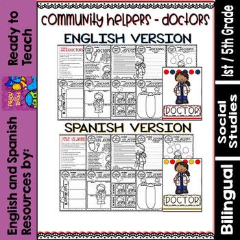 Community Helpers - Doctors - Doctores (Bilingual Set)