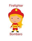 Community Helpers- English/ Spanish Flash Cards
