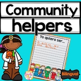 Community Helpers English and Spanish Ayudantes de la comunidad