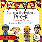 Community Helpers Lesson Plans Thematic Unit Pre-K English Spanish Bilingual