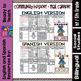 Community Helpers - Mail Carriers - Carteros (Bilingual Set)