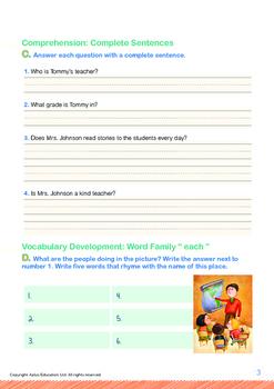 Community Helpers - Mrs. Johnson Is My Teacher - Grade 1 ('Triple-Track Lines')
