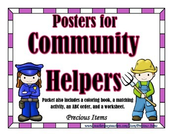 Community Helpers:  Posters, Coloring Book, ABC order, and Matching