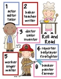 Community Helpers Roll and Read - Suffixes or, er