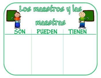 Community Helpers: Spanish/ Ayudantes de la Comunidad Son/Pueden/Tienen