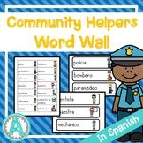Community Helpers Spanish Word Cards