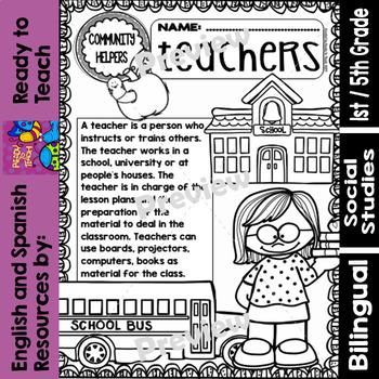 Community Helpers - Teachers - Maestros (Bilingual Set)