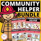 Community Helpers Theme Bundle | Community Helper Activities for Preschool