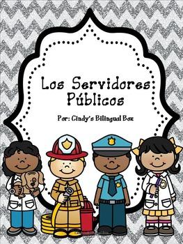 Community Helpers Unit in Spanish/ Unidad de los servidores públicos en Español