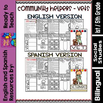 Community Helpers - Vets - Veterinarios (Bilingual Set) | TpT