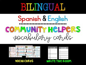 Community Helpers Vocabulary Cards {Bilingual/Dual}