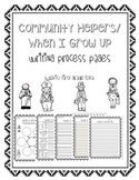 Community Helpers/ When I Grow Up Writing Process Pages
