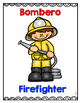 Community Helpers in Spanish and English-Posters
