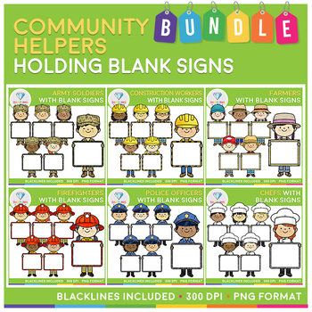 Community Helpers with blank signs Clip Art BUNDLE! / Save 30%!