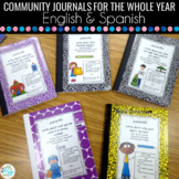 Community Journal Covers and Prompts for the Whole Year Bilingual Bundle