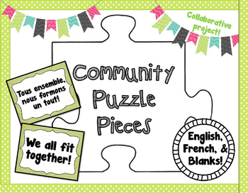 Blank puzzle pieces teaching resources teachers pay teachers community puzzle pieces collaborative project community puzzle pieces collaborative project ccuart Choice Image