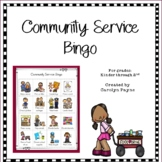 Community Service Bingo