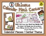 Community Service  - Month of Math Centers & Calendar Piec