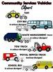 Community Services Vehicles Clip Art Pack