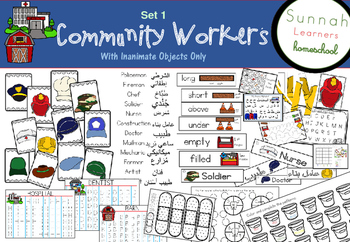 Community Workers Set 1-No People