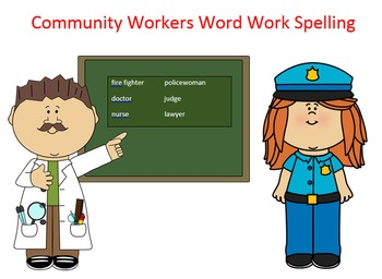 Community Workers Word Work Packet – 15 words no prep spel