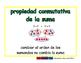 Commutative of Addition/Conmutativa de sumar prim 2-way bl