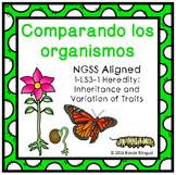Comparando los organismos ~ Comparing Organisms in Spanish