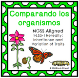 Comparando los organismos ~ Comparing Organisms (Spanish)