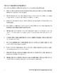 Comparatives vs. Superlatives: Lesson + 2 Worksheets