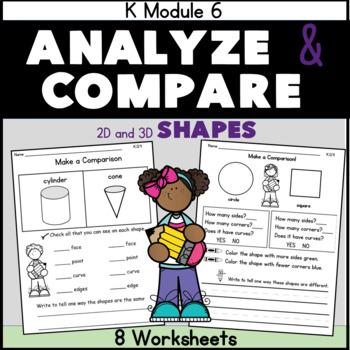 Compare Analyze Shapes Kindergarten Geometry Worksheets Center SEUSSY