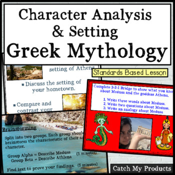 Character Traits and Setting in Greek Mythology for Promethean Board Use