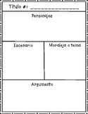 FREEBIE Compare & Contrast Fiction Texts: Graphic Organizer (SPANISH & ENGLISH)
