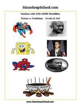 K - 2 Compare and Contrast Fiction vs Nonfiction ADD ADHD  - ESSA