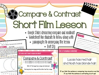 Compare and Contrast Short Film Lesson- FUN Start of Year Lesson!