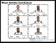 Compare and Order Rational Numbers with the SAN ANTONIO SPURS!!