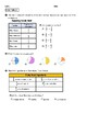 Comparing Fractions Assessment 4.NF.2