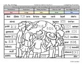 Comparing Fractions Coloring Page - Universal Children's Day