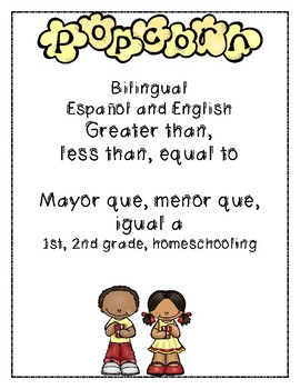 Comparing numbers bilingual./Comparando numeros  English/Español