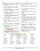 Comparisons with As ...+... As Wacky Trails Spanish Worksheet